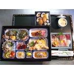 仕出し料理6300円NO2